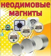Неодимовый магнит на счетчик электрошокер лазер указка